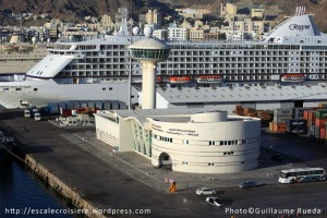 Mascate - Gare maritime Port Sultan Qaboos
