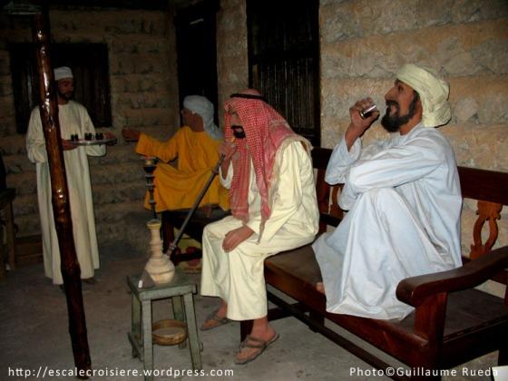 Musée du Fort Al Fahidi