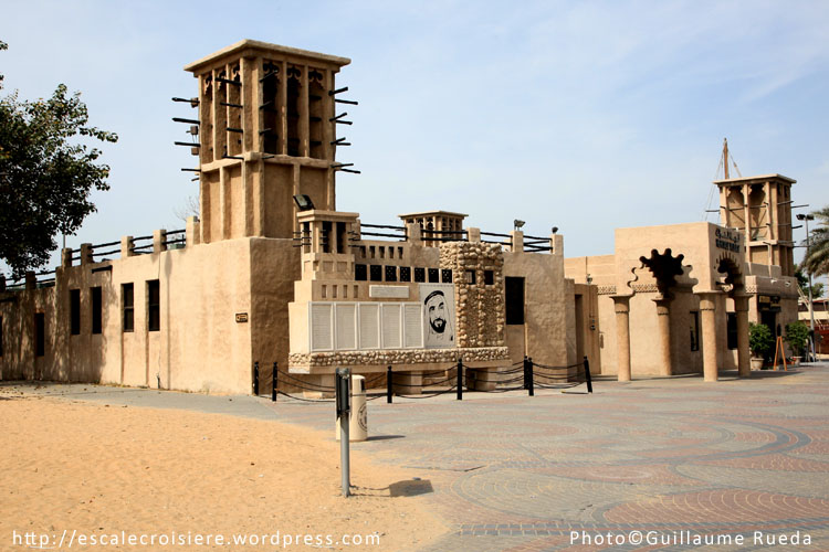 Fort de Al Bastakia