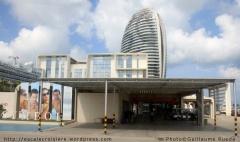 Gare Maritime - Sanya
