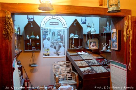 Fujairah - Musée archéologique
