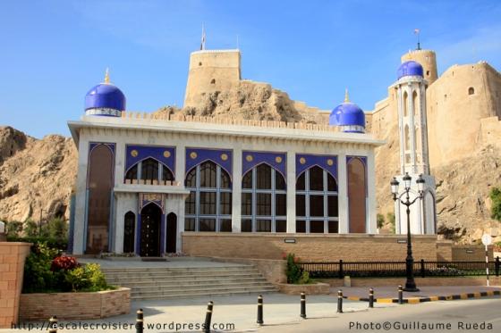 Mascate - Mosquée d'Ali