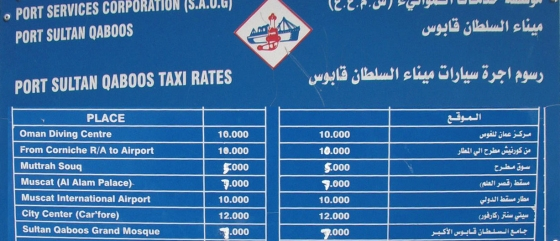 Mascate - Prix taxis
