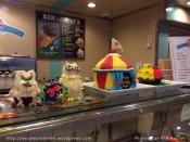 Allure of the Seas - Cours de Cupcake