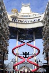 Harmony of the Seas Tyrolienne - Zipline