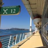 TUI Discovery - Pont Extérieur