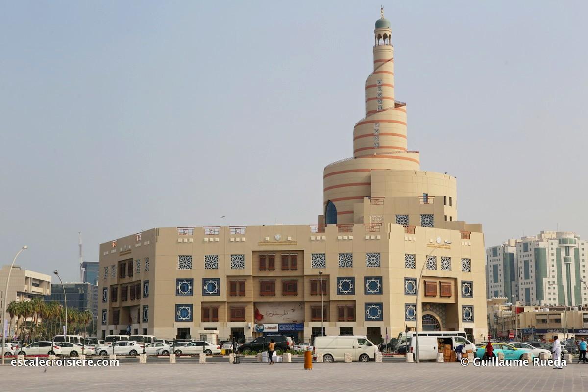 doha - Qatar Islamic Center