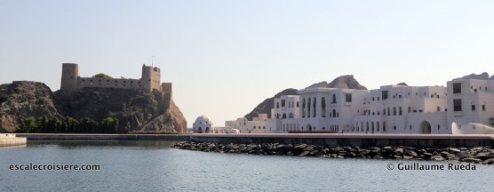 mascate - oman - Fort