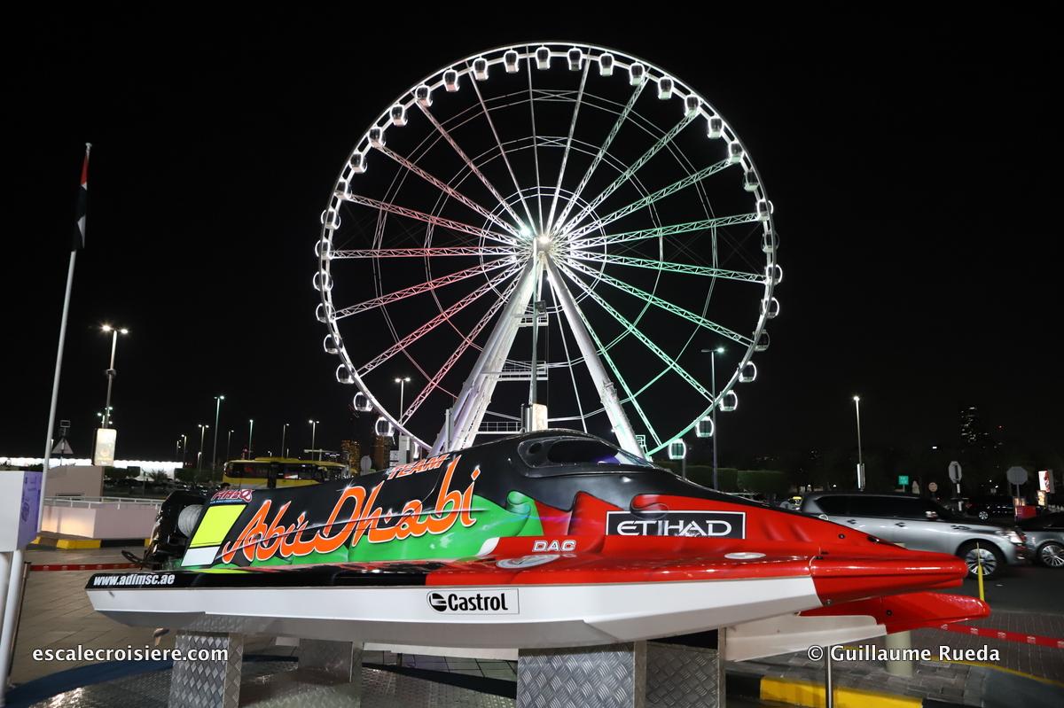 Abu Dhabi - Marina mall