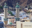 Mascate - Mosquée