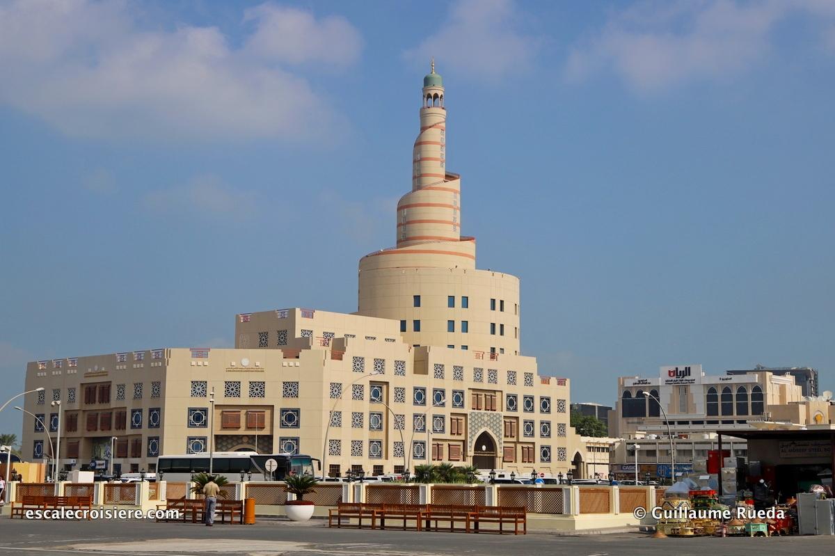 mosquée Fanar - Doha - Qatar